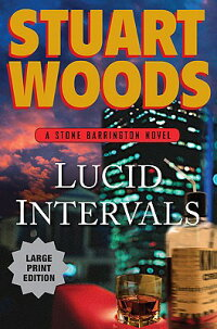 Lucid_Intervals
