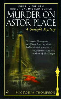Murder_on_Astor_Place