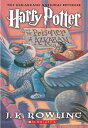 Harry Potter and the Prisoner of Azkaban HARRY POTTER & THE PRISONER OF (Harry Potter) [ J. K. Rowling ]