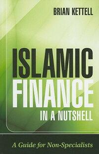 Islamic_Finance_in_a_Nutshell��