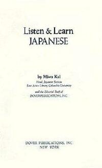 LISTEN_��_LEARN_JAPANESE_��MANUA