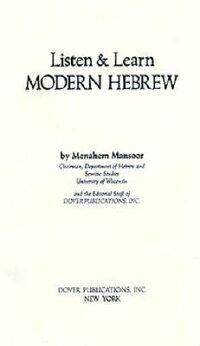 LISTEN_��_LEARN_MODERN_HEBREW_��