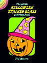 LITTLE HALLOWEEN STAINED GLASS COLORING [ TED MENTEN ]