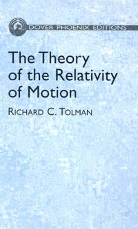 THEORY_OF_THE_RELATIVITY_OF_MO