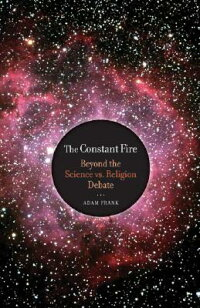 The_Constant_Fire��_Beyond_the