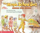 The Inside the Earth (the Magic School Bus) MSB-INSIDE THE EARTH (THE MAGI (Magic School Bus (Paperback))