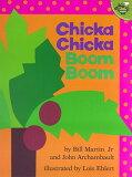 CHICKA CHICKA BOOM BOOM(P) [ BILL MARTIN, JR./EHLERT, LOIS ]