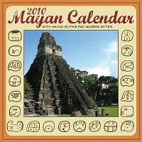 Mayan_Calendar��_With_Mayan_Gly