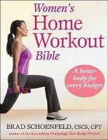 women home workout bible download