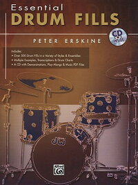Essential_Drum_Fills_With_CD