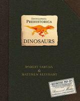 太古の世界・恐竜時代