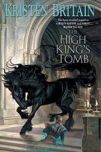 The_High_King��s_Tomb