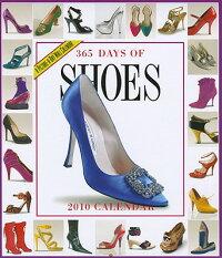 365_Days_of_Shoes_Calendar