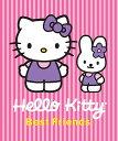 Hello Kitty: Best Friends [ Sanrio ]