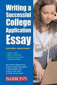College application essay help online george ehrenhaft