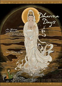 Dharma_Days_Calendar��_Art��_Mus