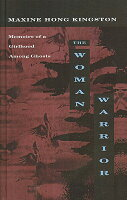 an analysis of the woman warrior an autobiography of maxine kingston And gender roles defined for men and women throughout history  comparative  analysis between kingston's the woman warrior and alice walker's the.