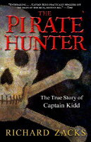 a biography of captain kidd an english pirate A literary treasure, the pirate hunter is a masterpiece of historical detective work, and a rare, authentic pirate story for grown-ups captain kidd has gone down in history as america's most ruthless buccaneer, fabulously rich, burying dozens of treasure chests up and down the eastern seaboard but.