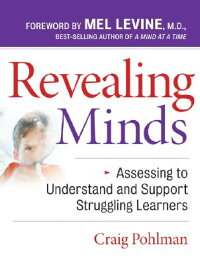 Revealing_Minds��_Assessing_to