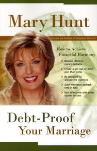 Debt-Proof_Your_Marriage��_How
