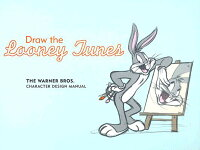 DRAW_THE_LOONEY_TUNES��H��