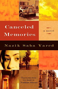 Canceled_Memories
