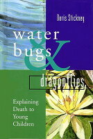 ������� water bugs and dragonflies explaining death to