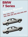 BMW 7 SERIES (E38) SERVICE MANUAL:1995 [ BENTLEY PUBLISHERS ]