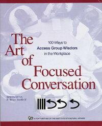 The_Art_of_Focused_Conversatio