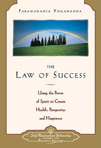 The law of success yogananda online