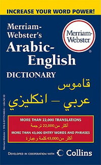 Merriam-Webster��s_Arabic-Engli