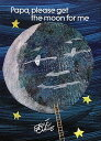 PAPA,PLEASE GET THE MOON FOR ME:MINI(H) [ ERIC CARLE ]