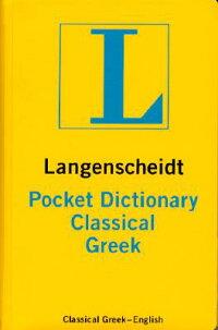 POCKET_DICTIONARY��GREEK_��CLASS