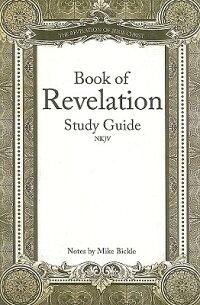 Book_of_Revelation_NKJV