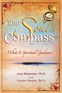 Your_Soul��s_Compass��_What_Is_S