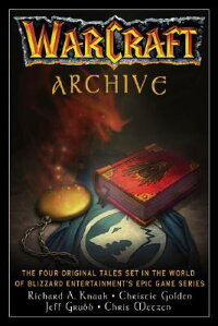 The_Warcraft_Archive