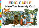 HAVE YOU SEEN MY CAT (BB) ERIC CARLE