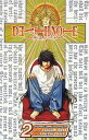 DEATH NOTE #02(P) [ TSUGUMI OHBA ]