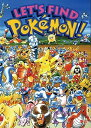 Let's Find Pokemon! Special Complete Edition: Find Pokemon Sp Ed[洋書]