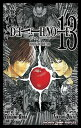 Death Note, Volume 13: How to Read DEATH NOTE V13 (Death Note (Paperback)) Takeshi Obata
