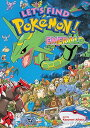 Let's Find Pokemon! Emerald[洋書]
