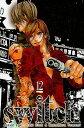 Switch, Volume 12 SWITCH V12 (Switch (Viz)) [ Naked Ape ]