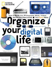 Organize_Your_Digital_Life��_Ho