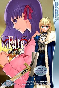 Fate��Stay_Night��_Volume_7