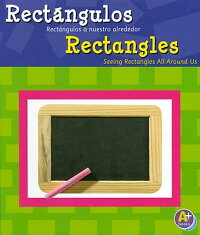 Rectangulos��Rectangles