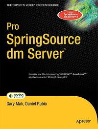 Pro_SpringSource_dm_Server