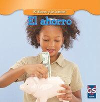 El_Ahorro_��_Saving_Money