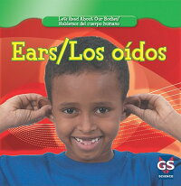 Ears��Los_Oidos