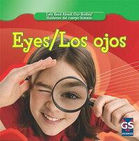 Eyes��Los_Ojos