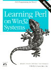 Learning Perl on WIN32 Systems [ Randal L. Schwartz ]